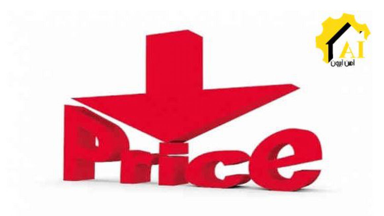 کاهش قیمت آهن در اولین هفته خرداد ماه