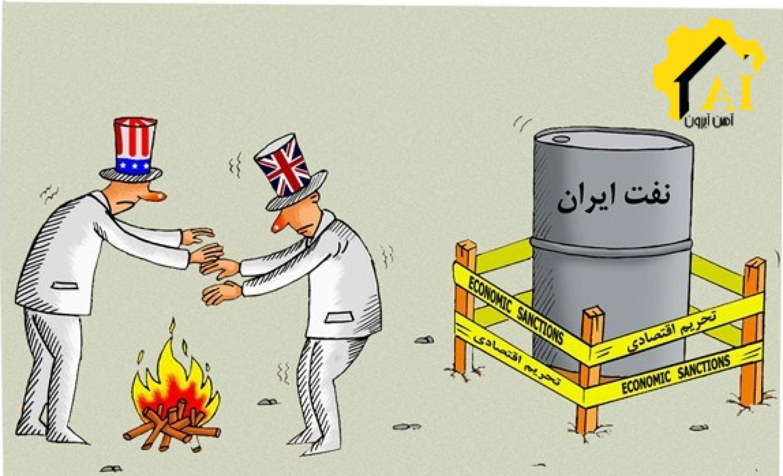 تاثیرات عدم تمدید معافیت نفتی بر بازار آهن